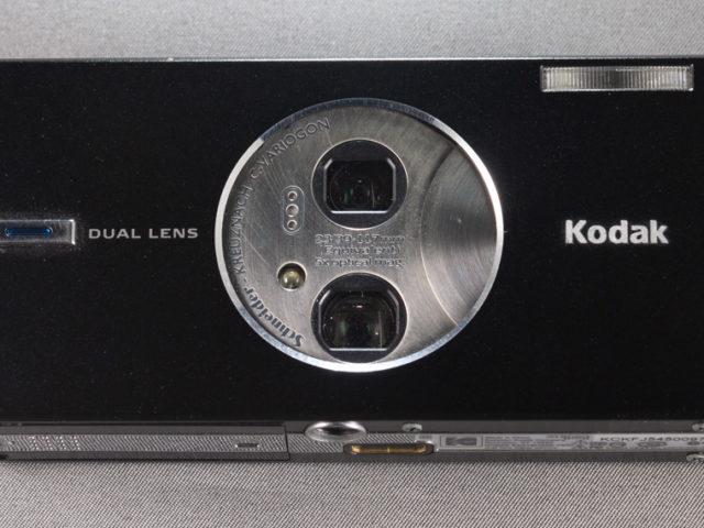 Kodak Dual Lens V570 - open
